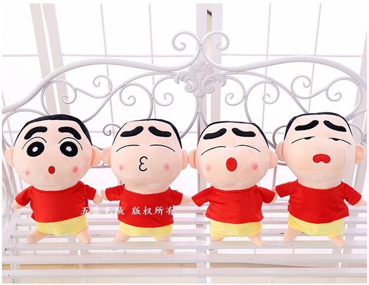 Plush toy 1pc 20cm 35cm cartoon funny red T shirt Crayon Shin-chan little doll children prize girl gift stuffed toy //Price: $US $7.84 & FREE Shipping //     #toyz24