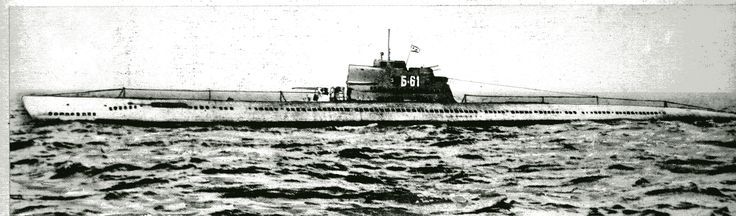 советская подводная лодка  проекта 611