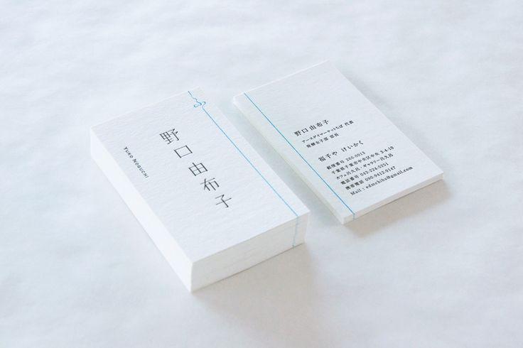 NOGUCHI Yuko | KARAPPO Inc.