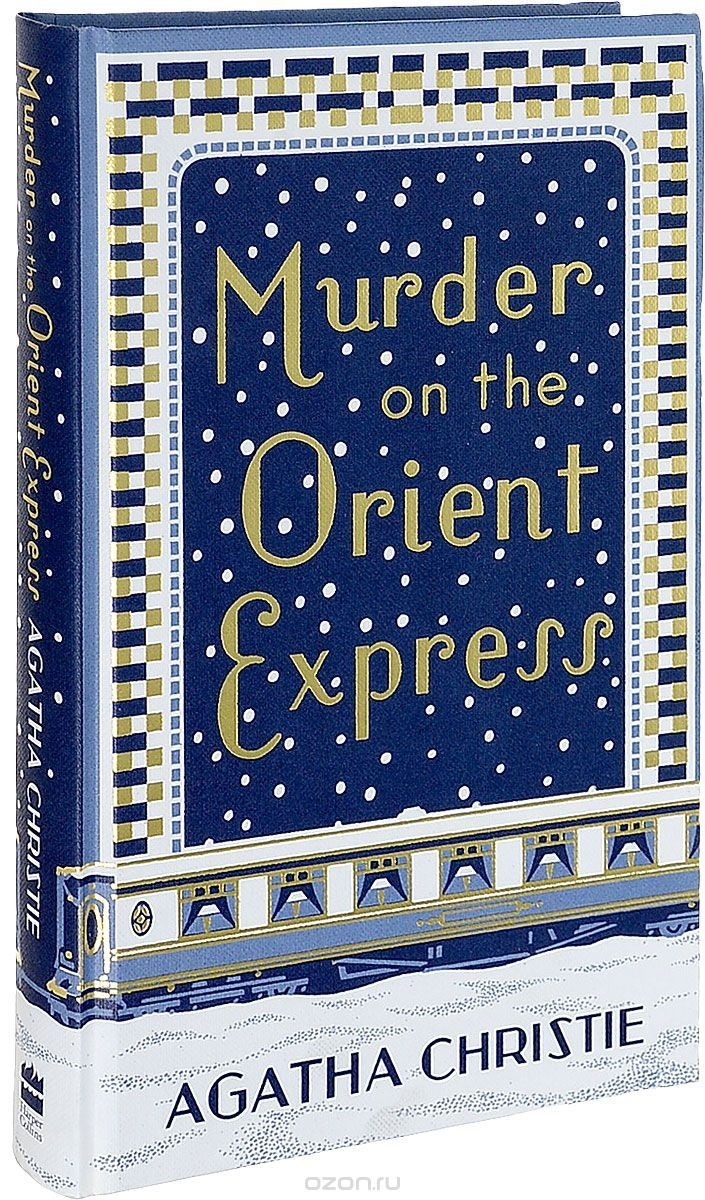 cd28103a7a16 Книга «Murder on the Orient Express» Agatha Christie - купить на OZON.ru