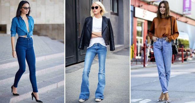 Fashion Jeans 2018 – aktuelle Trends, Trends, Trends, was anziehen?