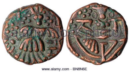 Medieval Indian Kashmir copper coin (c900AD Stock Photo, Royalty ...