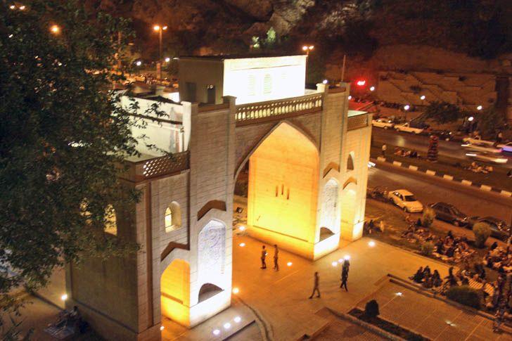 Dervaz-e Kur'an (Kuran Kapısı-Kuran Gate)