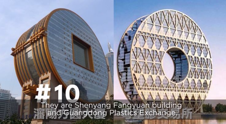 Building shaped like money coin in Feng Shui symbolizes wealth.