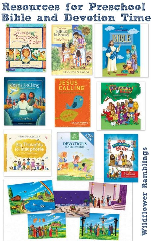 How do I teach my child about Jesus? {Resources for Preschool Bible and Devotion Time}