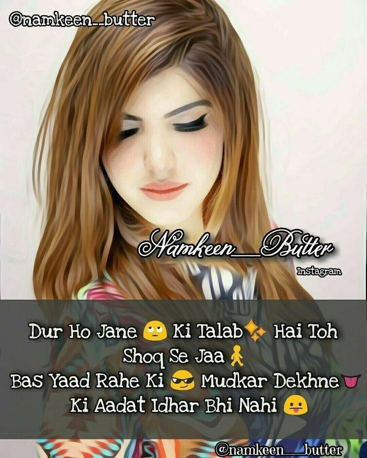 Anamiya Khan Girly Attitude Quotes Funny Attitude Quotes Cute Attitude Quotes