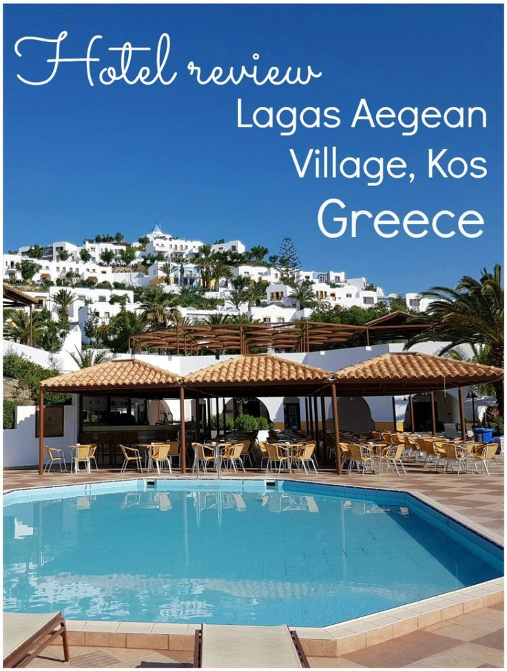 My Lagas Aegean Village review - the four-star hotel on Kos, Greece was the first base on our family island hop around the Greek Islands.
