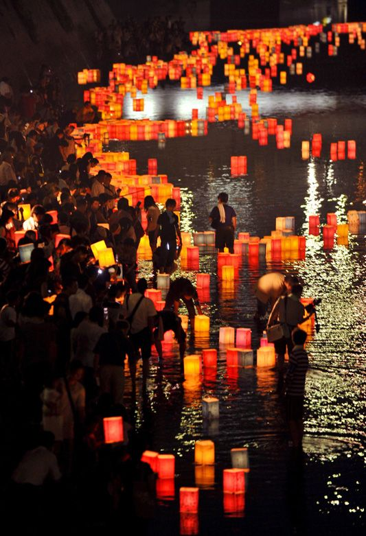 Floating lanterns, Hiroshima, Japan