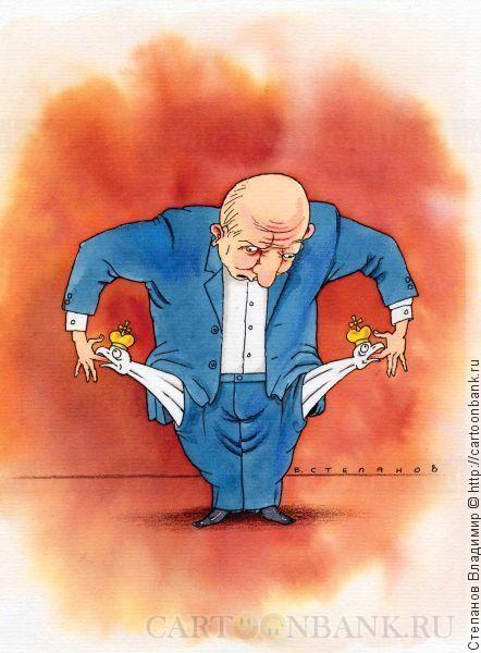 Коррупция в категории Cartoon, Степанов Владимир