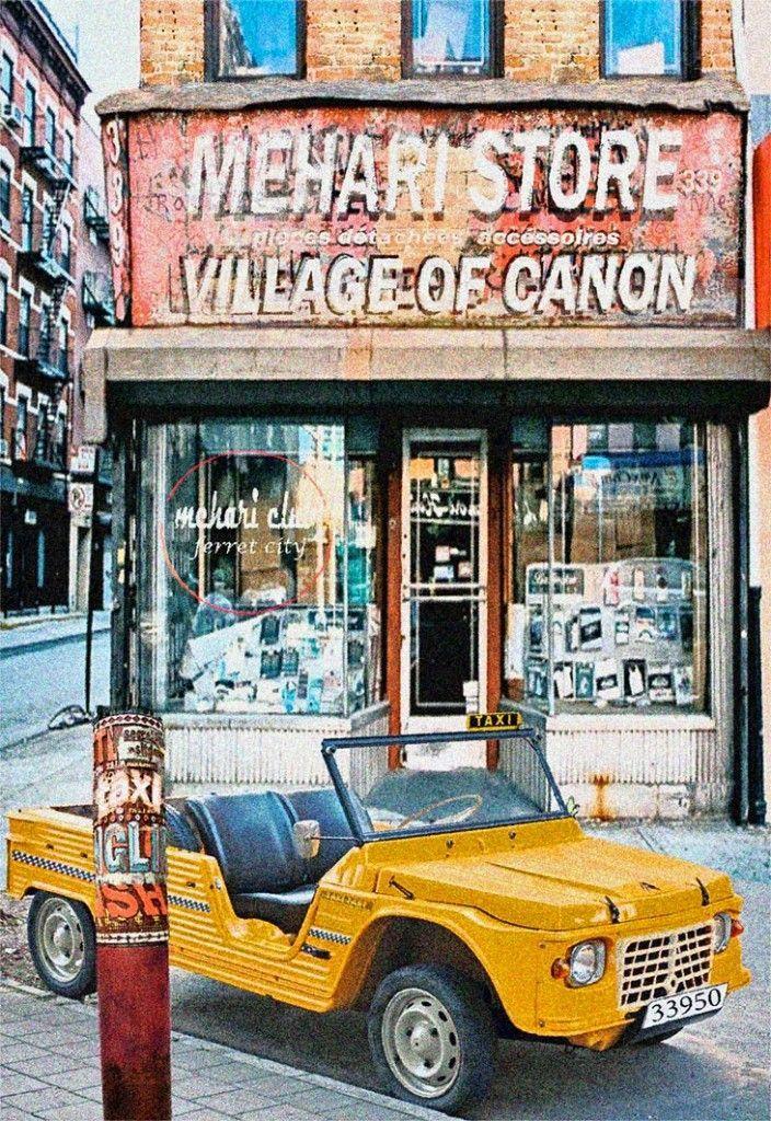 Taxi Mehari! #Citroën #Mehari