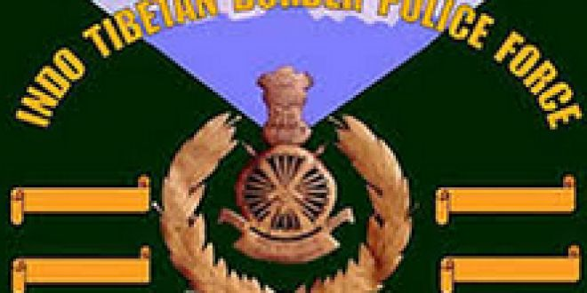 ITBP Recruitment 2013 Govt Jobs In India Various Vacancies. Those who are enthusiasm in ITBP jobs 2013 and central govt jobs 2013 applicant should be from Matriculation, 10+2 with GNM, ANM, D.Pharmacy, DMLT background for more information about qualification details about these government jobs 2013 given in the ITBP notification 2013 visit official