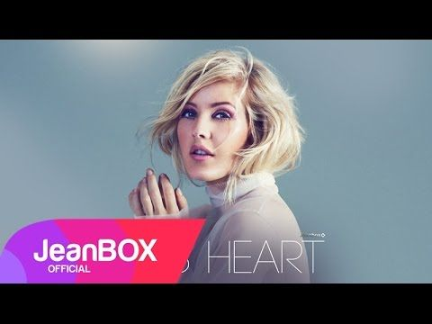 Ellie Goulding - This heart (Leaked new song 2016)