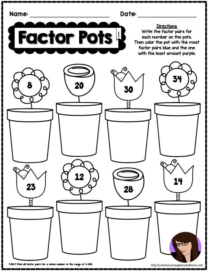 Multiplication Coloring Sheet 4th Grade : 17 best images about multiplication division on pinterest