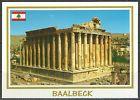 Lebanon Postcard New Unused (***) Liban Carte Postale Neuve - Baalbek Bacchus - http://stamps.goshoppins.com/middle-eastern-stamps/lebanon-postcard-new-unused-liban-carte-postale-neuve-baalbek-bacchus/
