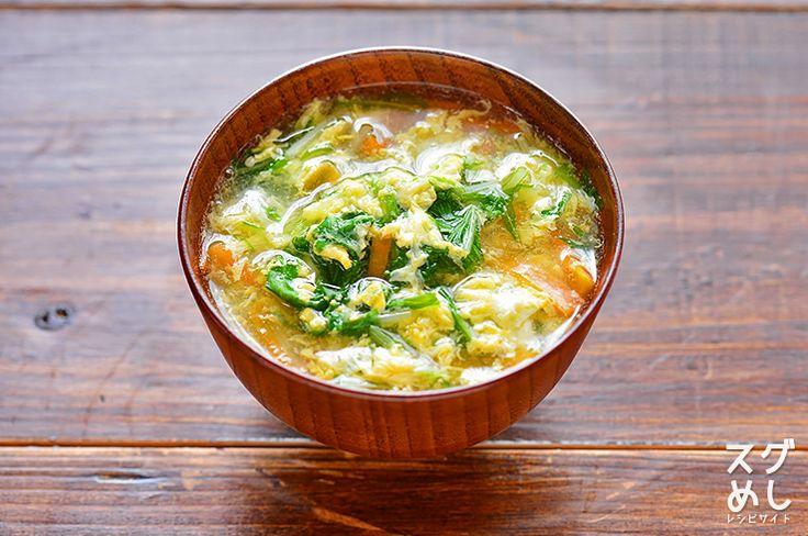 手早く作れるやさしい味のヘルシーな汁物のレシピです。ほどよくとろみがあり、飲むと身体がほっと温まります。余った水菜の消費にもオススメ。豆腐を加えてかさ増ししてもよいです。