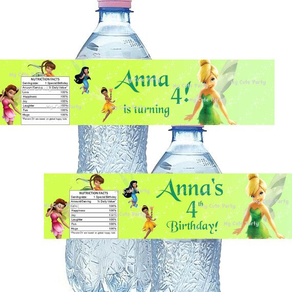 labels water bottles birthday favors party favors tinkerbell party ...