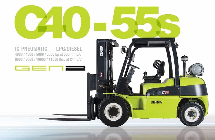 Initial purchase of your forklift is only part of your material handling costs. CLARK ensures that your long-term costs of ownership are kept to a minimum. Proven components (axles, uprights, cylinders & carriages) have all met rigid CLARK engineering standards. The benefit to you - CLARK trucks are designed to operate longer and are more cost effective than the competition.