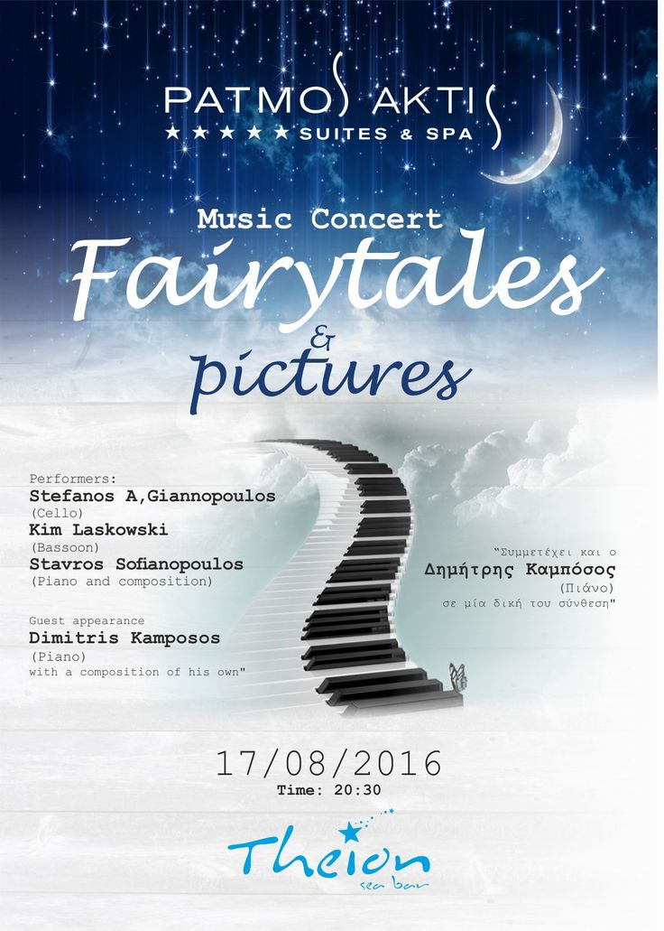 17/8 @ #theionbar in #patmosaktis http://www.patmosaktis.gr  Live music concert (piano,bassoon,cello) Fairytales & pictures