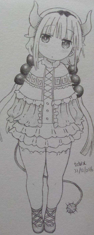 Kanna Kamui From Kobayashisan Chi No Maid Dragon (miss Kobayashi's Dragon  Maid)
