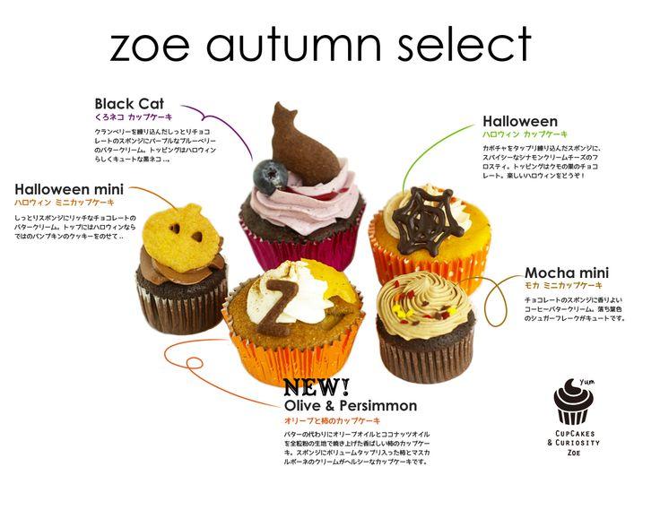 autumn select..2014