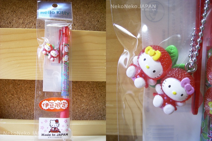 GOTOCHI HELLO KITTY Mechanical Pencil IZU SHIZUOKA Cherry MADE IN JAPAN NEW!