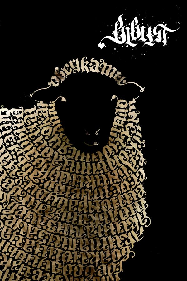 Animal Calligraphy By Taras Makar Via Behance Sheep