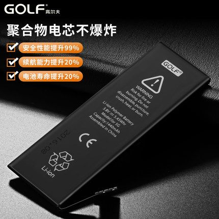 Original GOLF Li-ion Polymer Battery For Apple iPhone 5 Standard Capacity 1440mAh With Free Machine Tools #Affiliate
