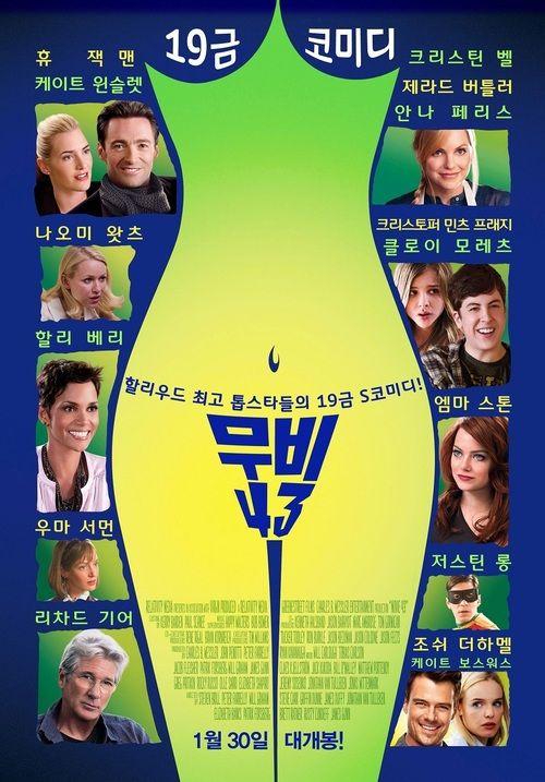 Watch->> Movie 43 2013 Full - Movie Online
