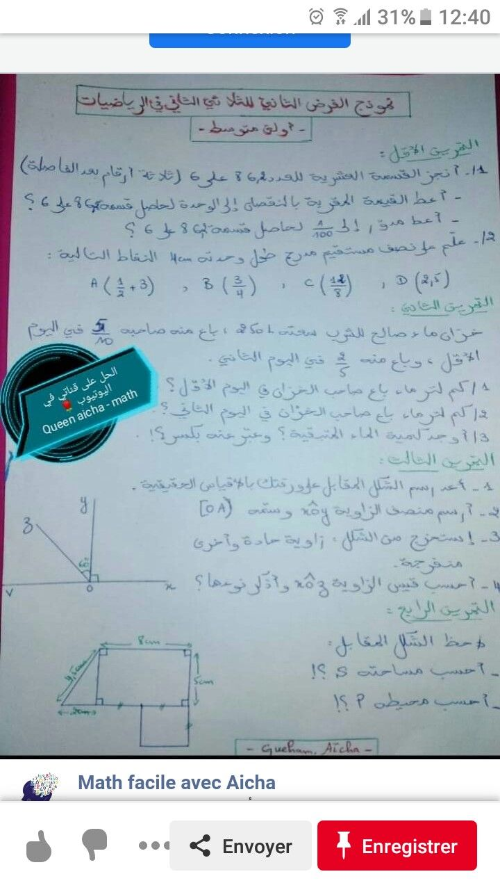 Pin By S On Maths Math Math Equations Equation
