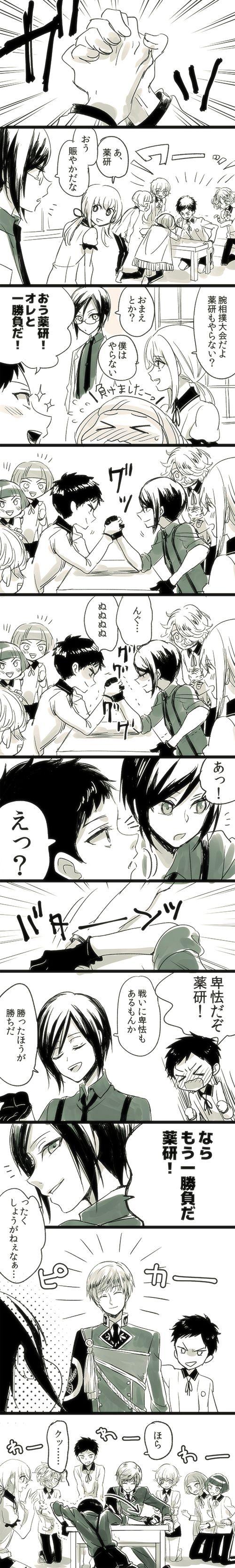「藤四郎まんが」/「に っ か」の漫画 [pixiv]