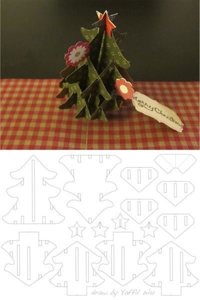 Paper cutting tree. Free template.