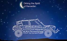 ramadan google