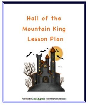 Hall of the Mountain King Listening Activity; Great activity for Halloween in the music class.