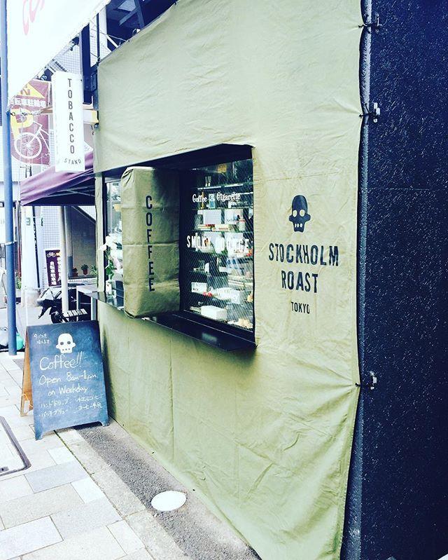 美味しい御飯😊  #SUSHI#JAPAN#meat#CAKE#eel#crab#ramen#TOKYO#東京##日本#日本一#肉#美味しい#美味しい御飯#青山#カフェ#ブルーボトルコーヒー