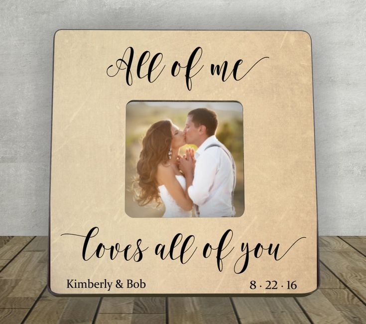 Personalized Photo Frame, All of Me loves All of you, Gift for Boyfriend,Personalized Picture Frame,Valentine,Wedding photo, Engagement Gift by EnchantedHillStudios on Etsy