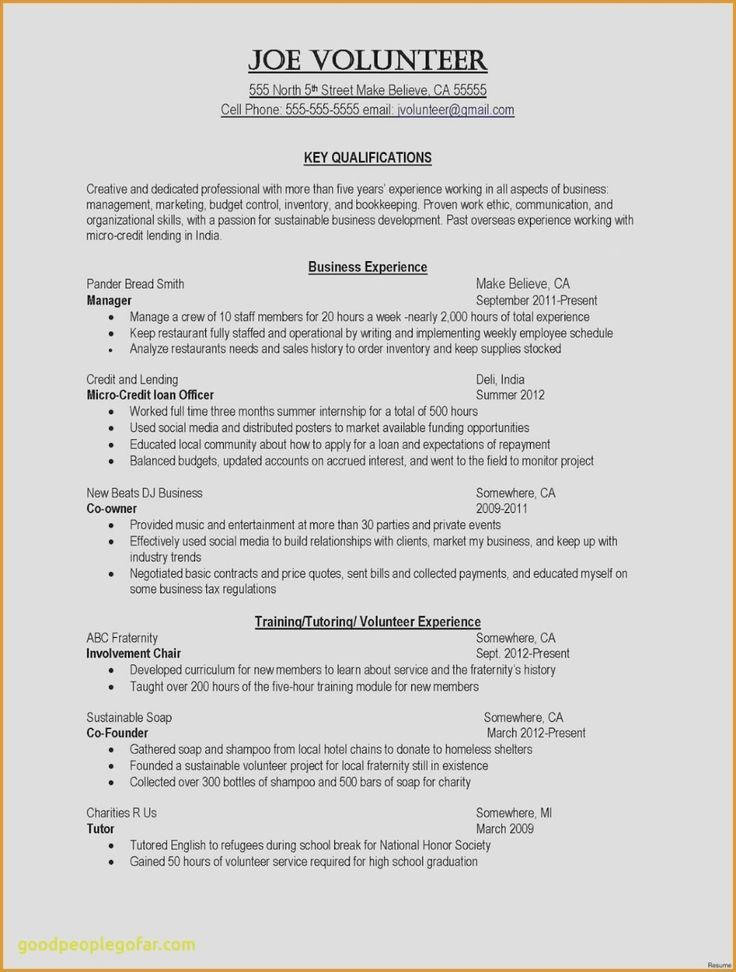 Social Media Resume Template 2019 Social Media Cv Template 2020 Social Media Re Resume Skills Resume Objective Examples Resume Objective Statement Examples
