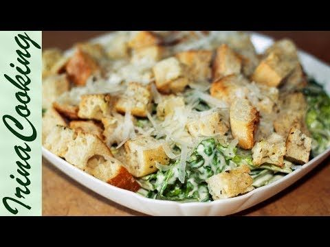 Рецепты заправок для Цезаря с курицей и креветками