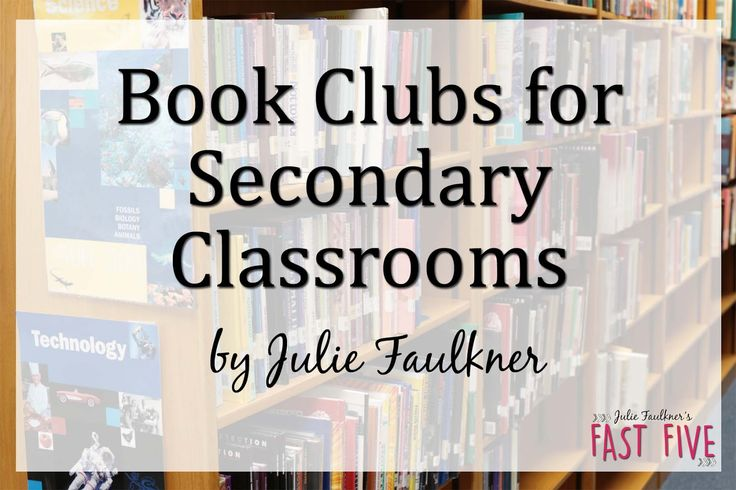 Faulkner's Fast Five: Book Clubs for Secondary Classrooms