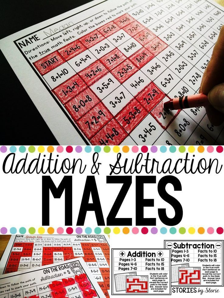 Do your students need math fact practice? Try these addition and subtraction mazes! Students must follow the true math facts to find their way to the finish. #learnmathfacts #mathpracticegames