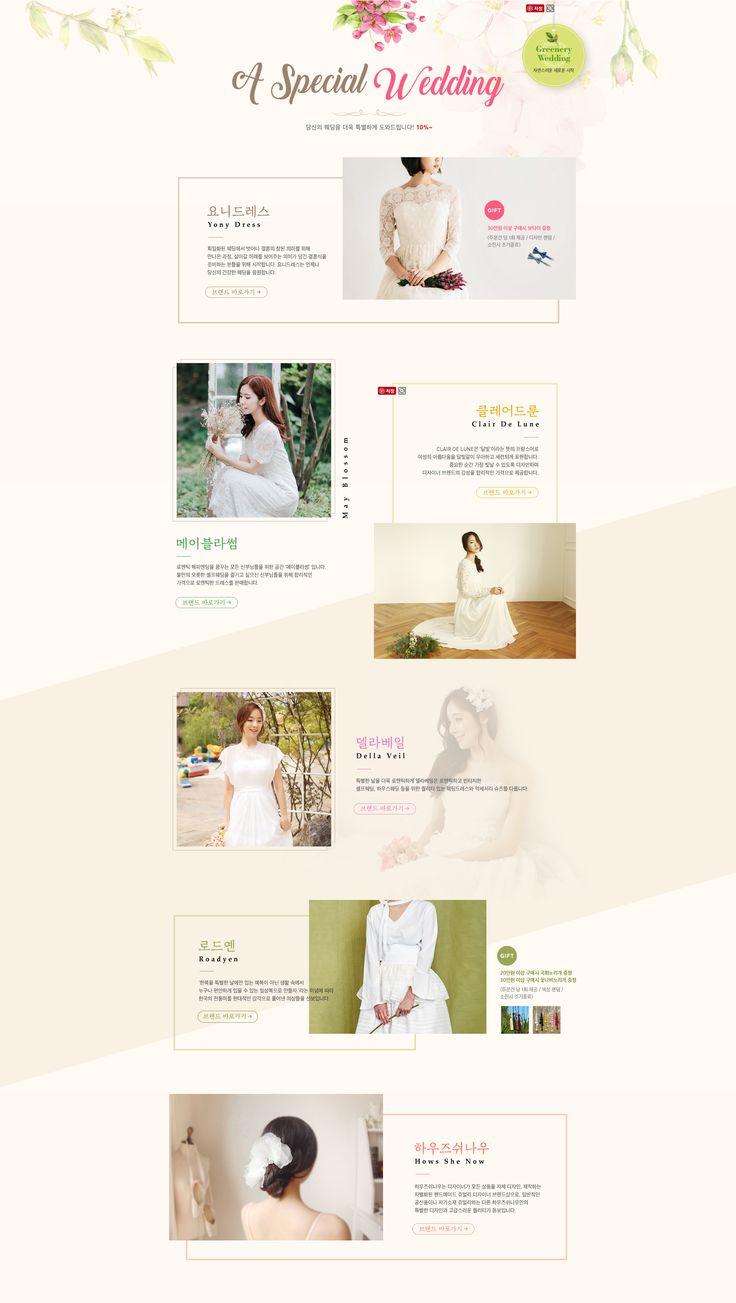 봄,웨딩 http://www.10x10.co.kr/event/eventmain.asp?eventid=77011
