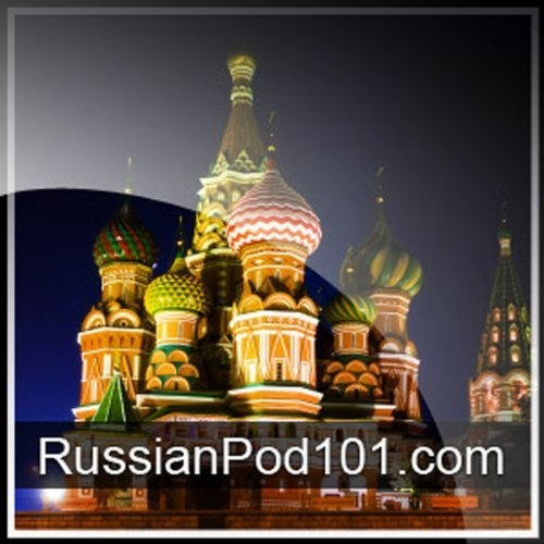 My favorite Russian language lessons (Better than Pimsleur!)