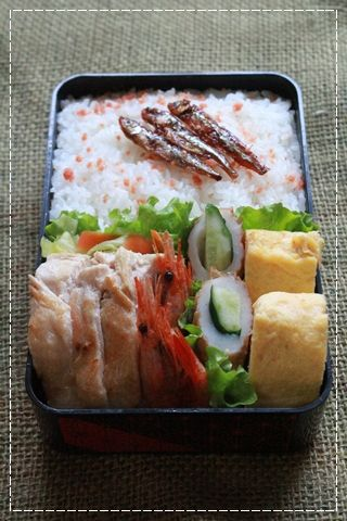 Japanese Bento Box Lunch (Steamed Chicken, Shrimp Karaage,  Cucumber in Chikuwa Surimi, Tamagoyaki Egg Roll)|弁当