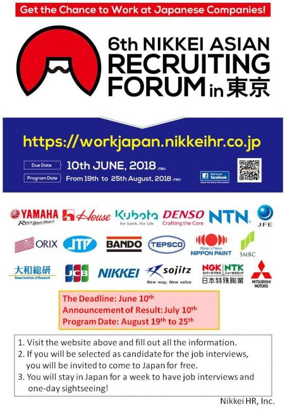 JOIN! Nikkei Asian Recruiting Forum in Tokyo 2018, interview by Japanese global companies . Register >> http://bit.ly/2FK81DQ Before 10 Juni 2018
