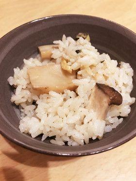 秋の味覚‥なんちゃって松茸ご飯(^q^) by hiroみんみん ...