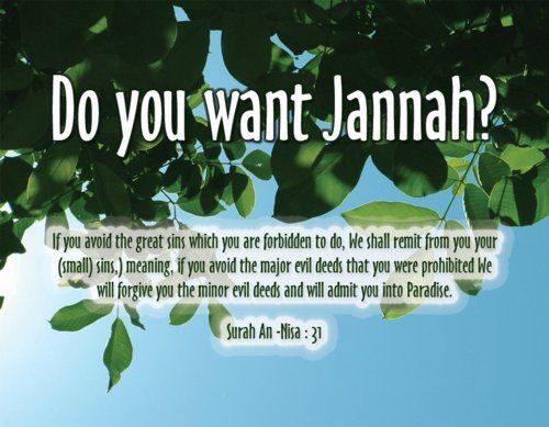 Do you want Jannah