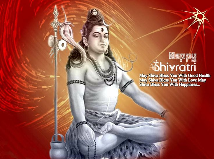 Maha Shivratri Navratri Greetings Images And Wishes Quotes