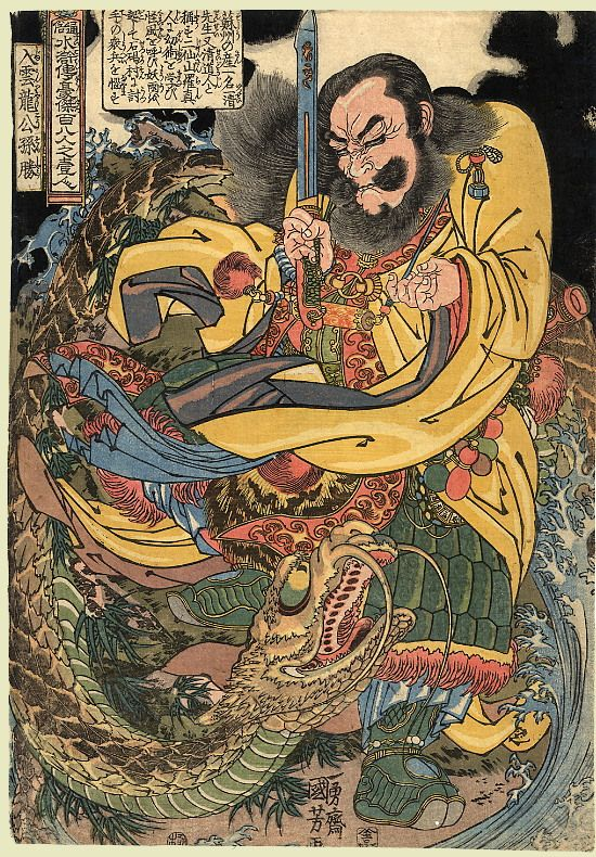 "Tattoo Ideas & Inspiration - Japanese Art | Kuniyoshi: Kosonsho conjures a fierce wind with his magic sword. Part of ""The Hundred and Eight Heroes of the Popular Suikoden, One by One"", ca 1830 