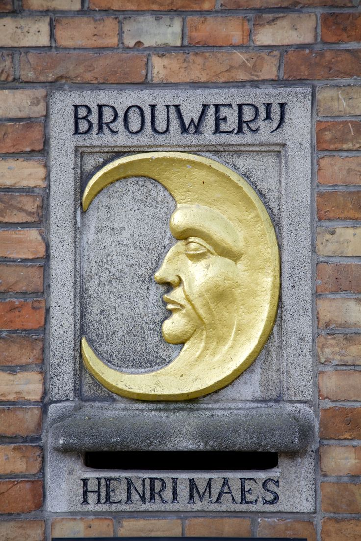 Brewery, Bruges, Belgium by Richard Ainsworth