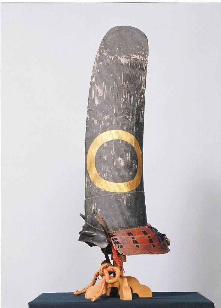 War helmet for KATO Kiyomasa (1561-1611), Japan: Kato ...