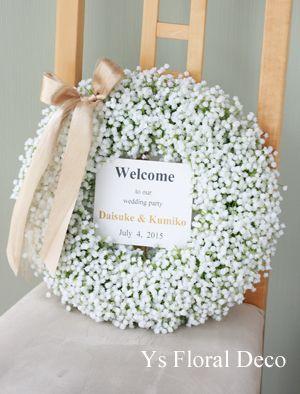 かすみ草のウェルカムリース アーティフィシャルフラワー ys floral deco